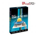 3D Puzzle - Dome of the Rock c714