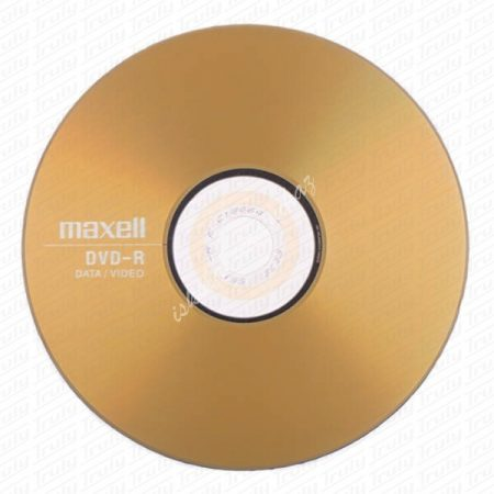 Maxell DVD-R papír tokban