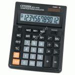Számológép Citizen SDC-444S asztali